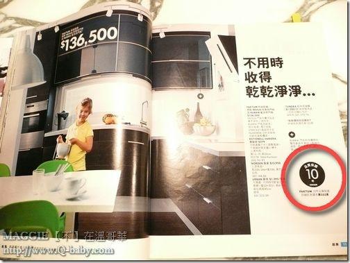 廚具保固10VS20 03