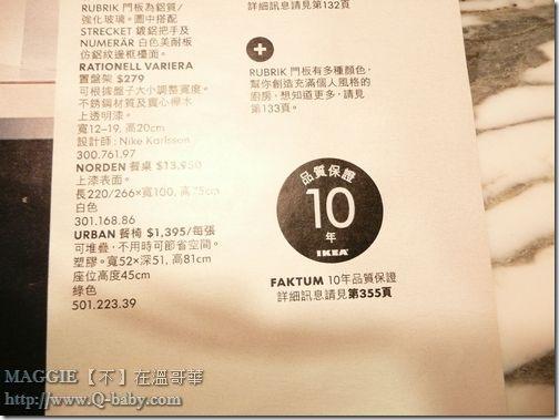 廚具保固10VS20 04
