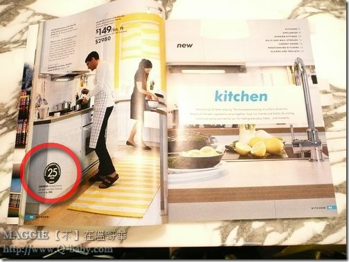 廚具保固10VS20 01