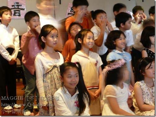 小小音樂會 09