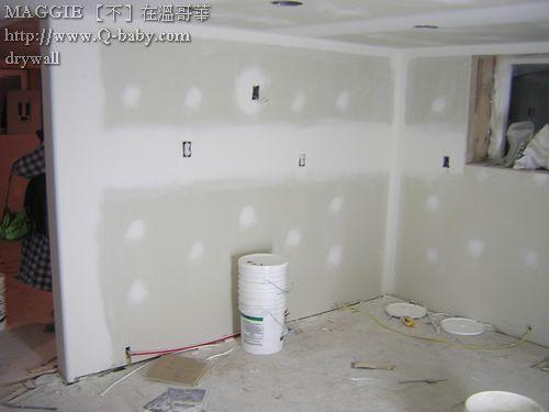 drywall 04.jpg