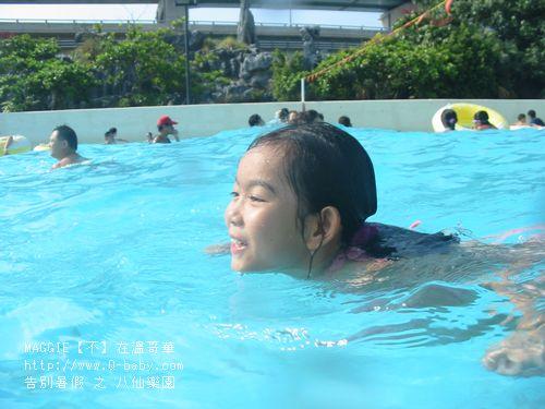 告別暑假 07.jpg