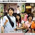 台灣加油10.jpg