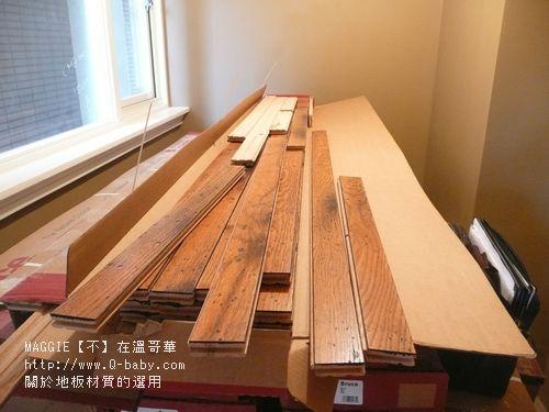 關於地板材質的選用 05.jpg