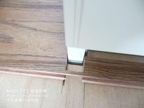 手工精雕的木地板 01.jpg