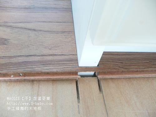 手工精雕的木地板 02.jpg