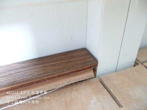 手工精雕的木地板 03.jpg