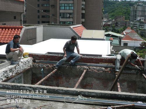 屋頂換新工程 07.jpg