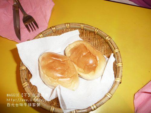 百元台味牛排套餐 01.jpg