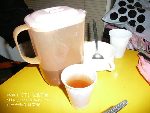 百元台味牛排套餐 03.jpg