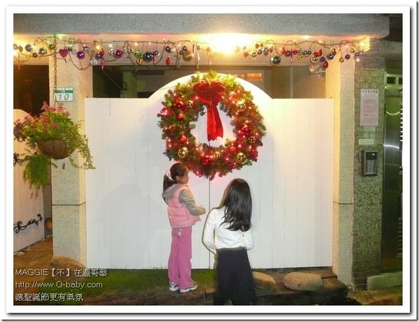 聖誕樹 11