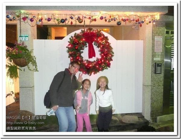 聖誕樹 12
