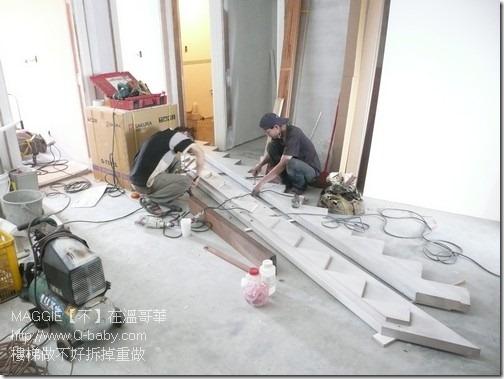 樓梯做不好拆掉重做 04