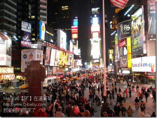 我從紐約回來了 01