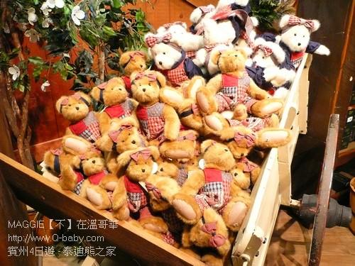 賓州4日遊 – 泰迪熊之家 20.jpg