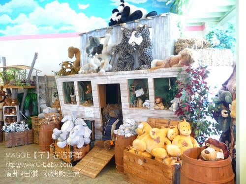 賓州4日遊 – 泰迪熊之家 28.jpg