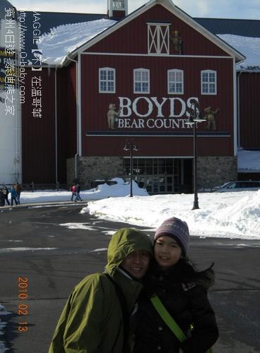 賓州4日遊 – 泰迪熊之家 34.jpg