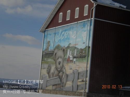 賓州4日遊 – 泰迪熊之家 38.jpg