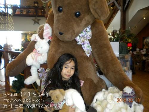 賓州4日遊 – 泰迪熊之家 44.jpg