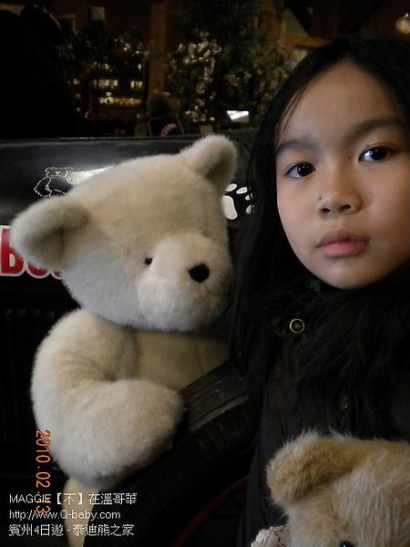 賓州4日遊 – 泰迪熊之家 46.jpg