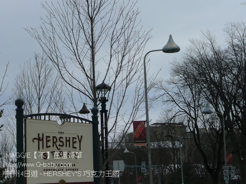 賓州4日遊 - HERSHEY'S 巧克力王國 01.jpg