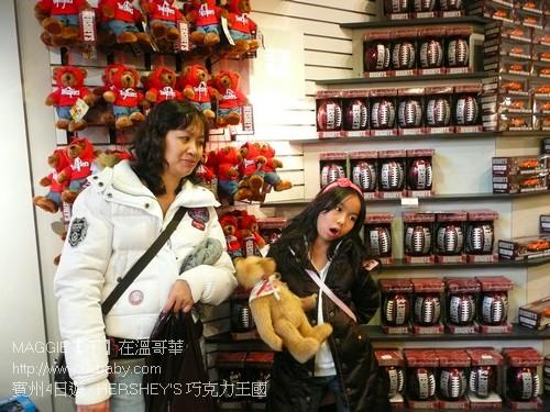 賓州4日遊 - HERSHEY'S 巧克力王國 09.jpg