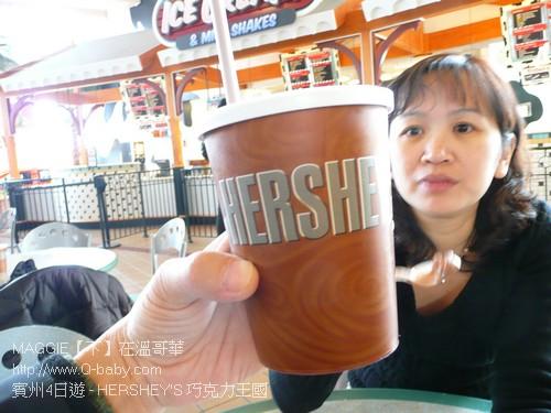 賓州4日遊 - HERSHEY'S 巧克力王國 12.jpg