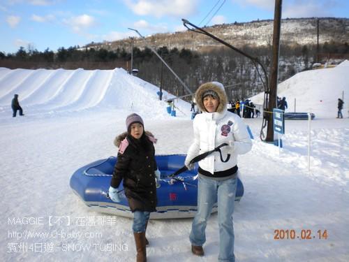 賓州4日遊 - SNOW TUBING 01.jpg