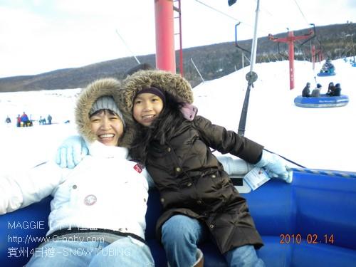 賓州4日遊 - SNOW TUBING 02.jpg