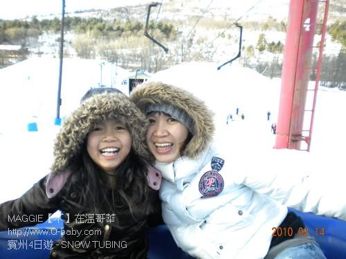 賓州4日遊 - SNOW TUBING 04.jpg