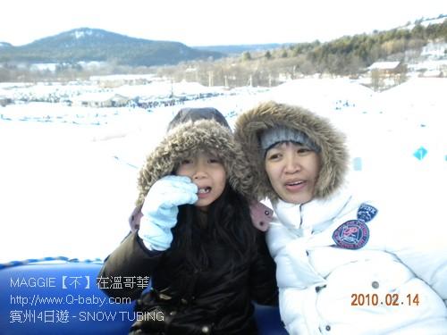 賓州4日遊 - SNOW TUBING 05.jpg