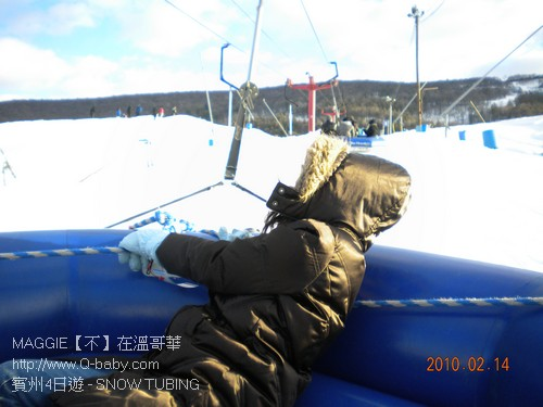 賓州4日遊 - SNOW TUBING 06.jpg
