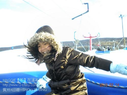 賓州4日遊 - SNOW TUBING 07.jpg