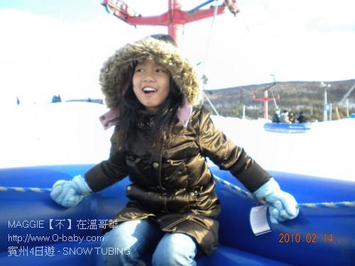 賓州4日遊 - SNOW TUBING 08.jpg