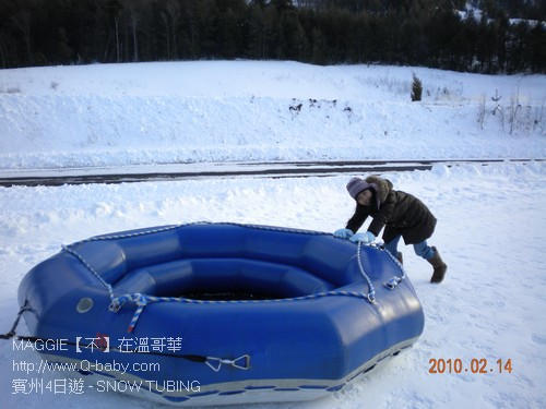 賓州4日遊 - SNOW TUBING 11.jpg