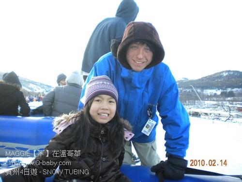 賓州4日遊 - SNOW TUBING 12.jpg