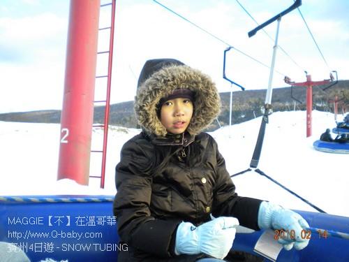 賓州4日遊 - SNOW TUBING 14.jpg