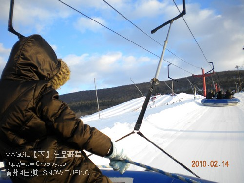 賓州4日遊 - SNOW TUBING 15.jpg
