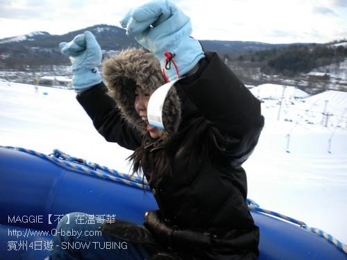 賓州4日遊 - SNOW TUBING 18.jpg
