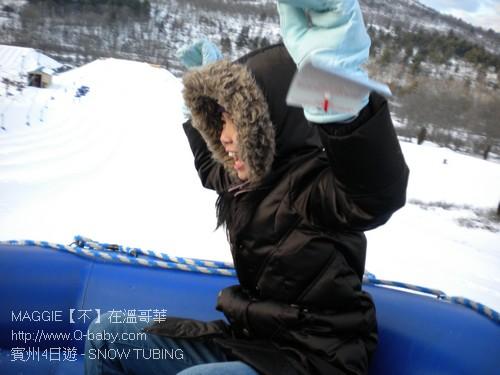 賓州4日遊 - SNOW TUBING 19.jpg