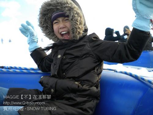 賓州4日遊 - SNOW TUBING 20.jpg