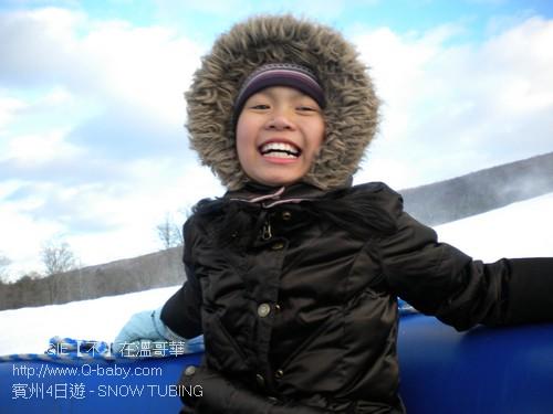 賓州4日遊 - SNOW TUBING 21.jpg