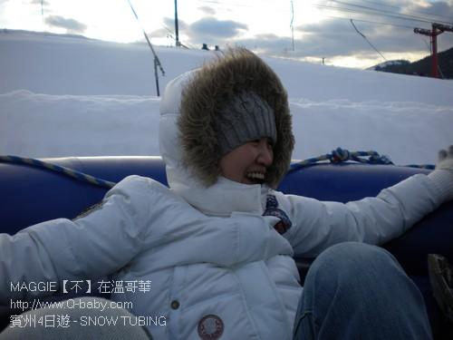 賓州4日遊 - SNOW TUBING 23.jpg
