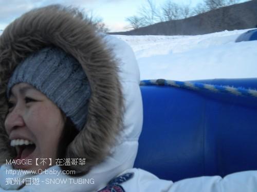 賓州4日遊 - SNOW TUBING 25.jpg