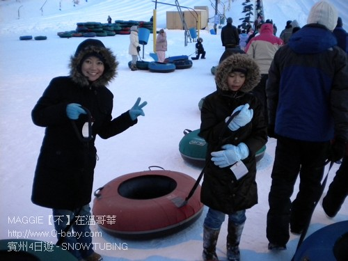 賓州4日遊 - SNOW TUBING 27.jpg