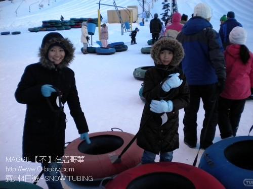 賓州4日遊 - SNOW TUBING 28.jpg