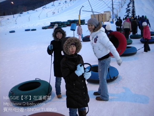 賓州4日遊 - SNOW TUBING 29.jpg