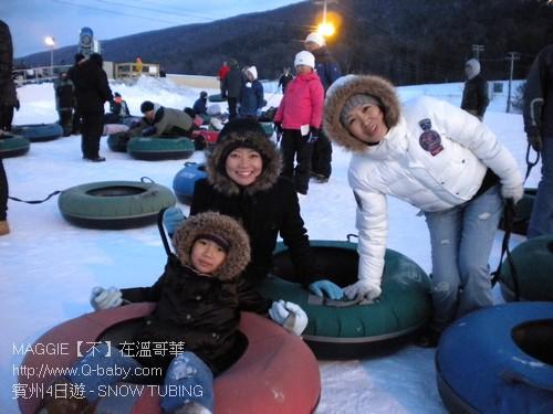 賓州4日遊 - SNOW TUBING 31.jpg
