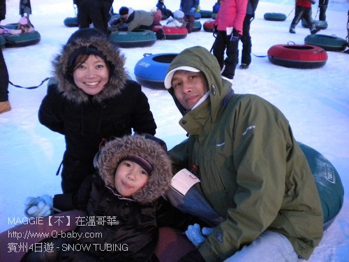 賓州4日遊 - SNOW TUBING 32.jpg