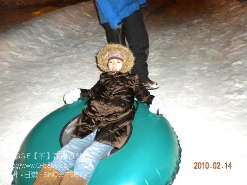 賓州4日遊 - SNOW TUBING 36.jpg
